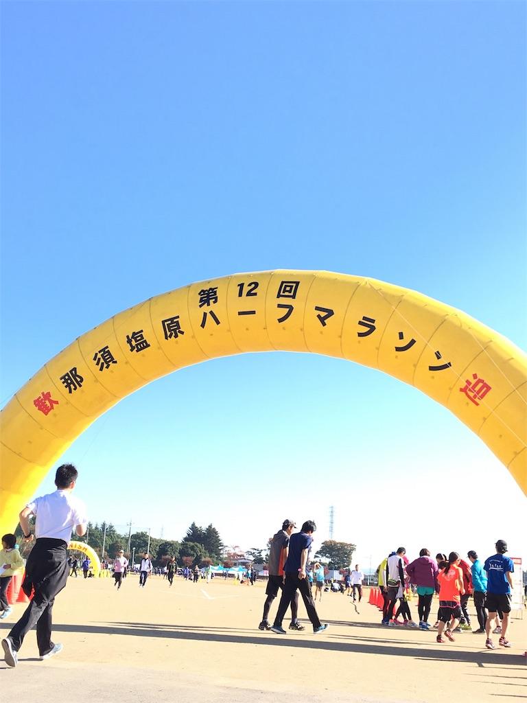 f:id:m-kawaguchi:20171104163700j:image:w480