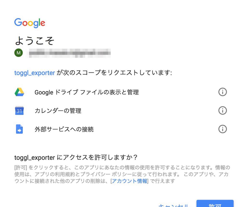 f:id:m-kawaguchi:20171113081414p:plain:w480