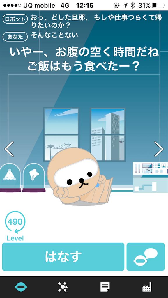 f:id:m-kawaguchi:20171207133011p:image:w320