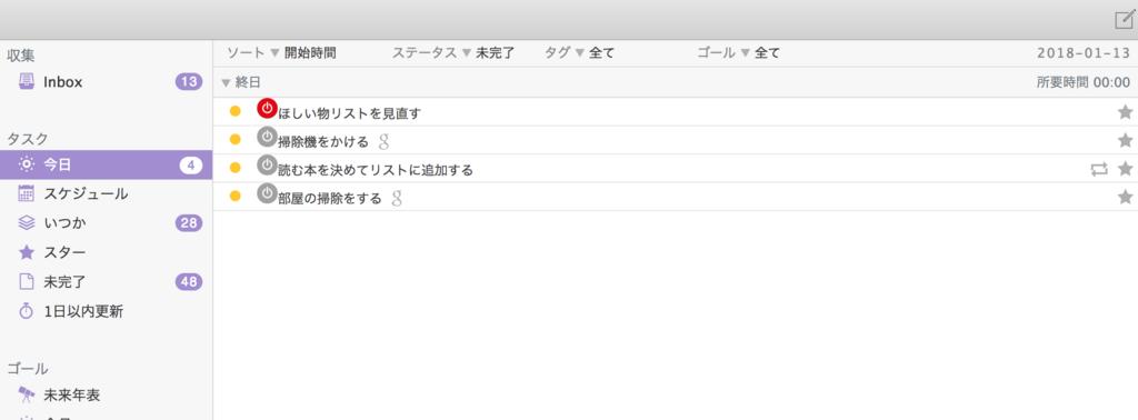 f:id:m-kawaguchi:20180113184657p:plain:w480