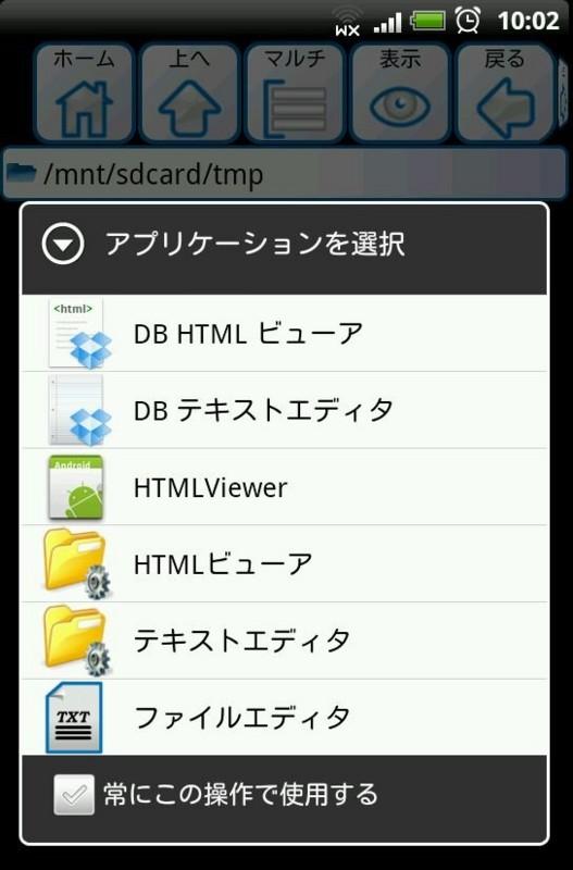 f:id:m-kawato:20120101105725j:image:w250