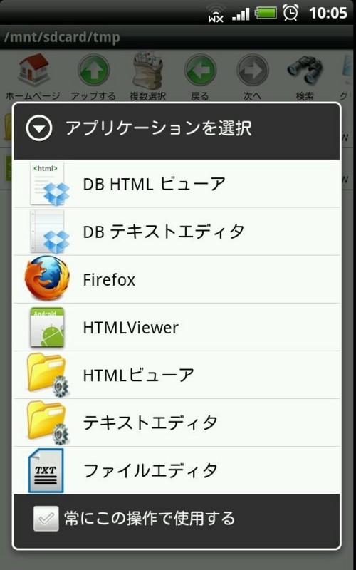 f:id:m-kawato:20120101105728j:image:w250