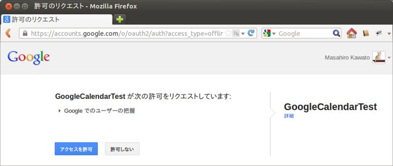f:id:m-kawato:20121223000608p:image