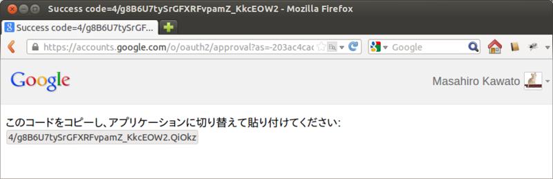 f:id:m-kawato:20121223000609p:image