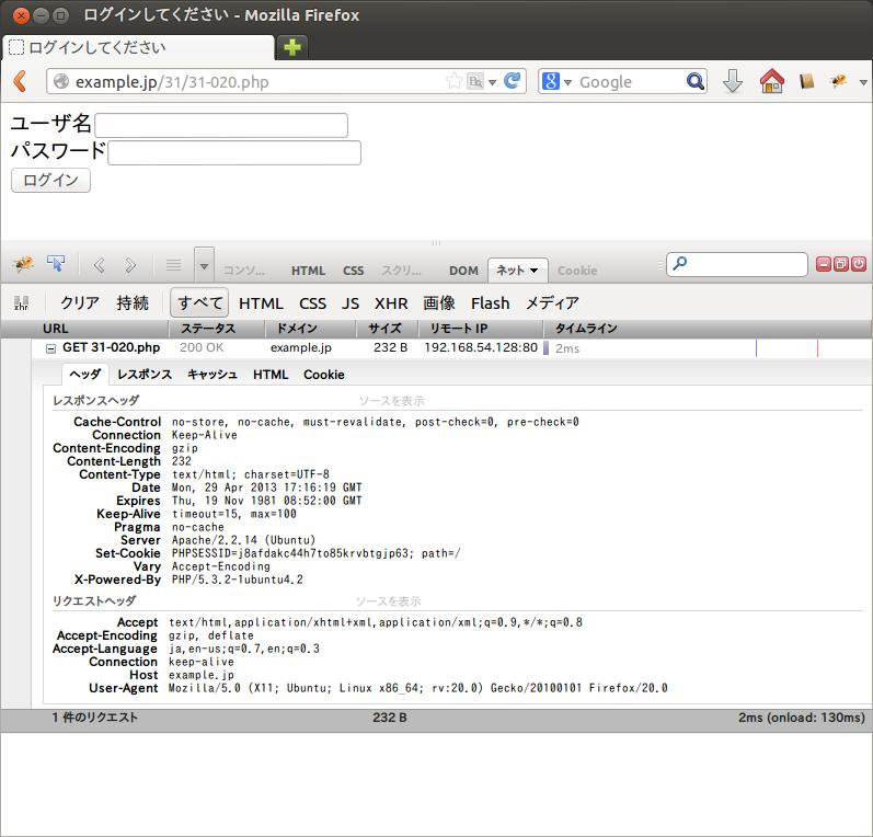 f:id:m-kawato:20130430101622p:image:w500