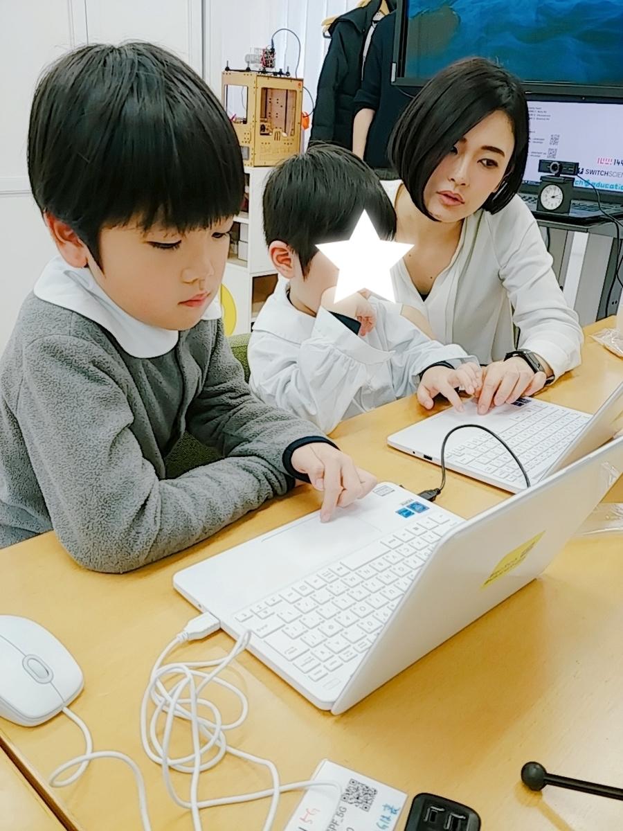 f:id:m-kihara:20200119220524j:plain
