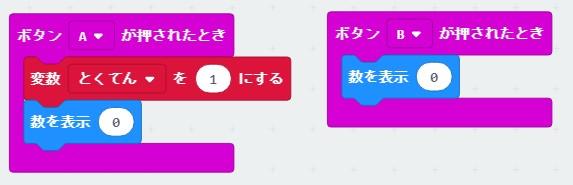 f:id:m-kihara:20200316002835j:plain