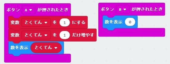 f:id:m-kihara:20200316004619j:plain
