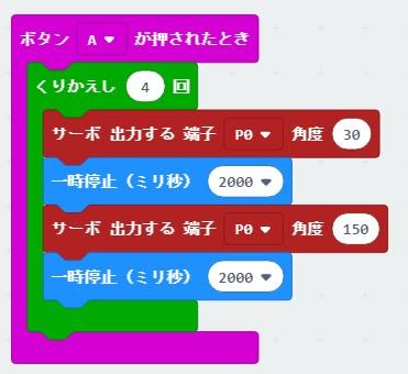 f:id:m-kihara:20200316021232j:plain