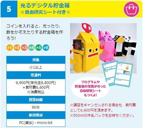 f:id:m-kihara:20200809143736j:plain