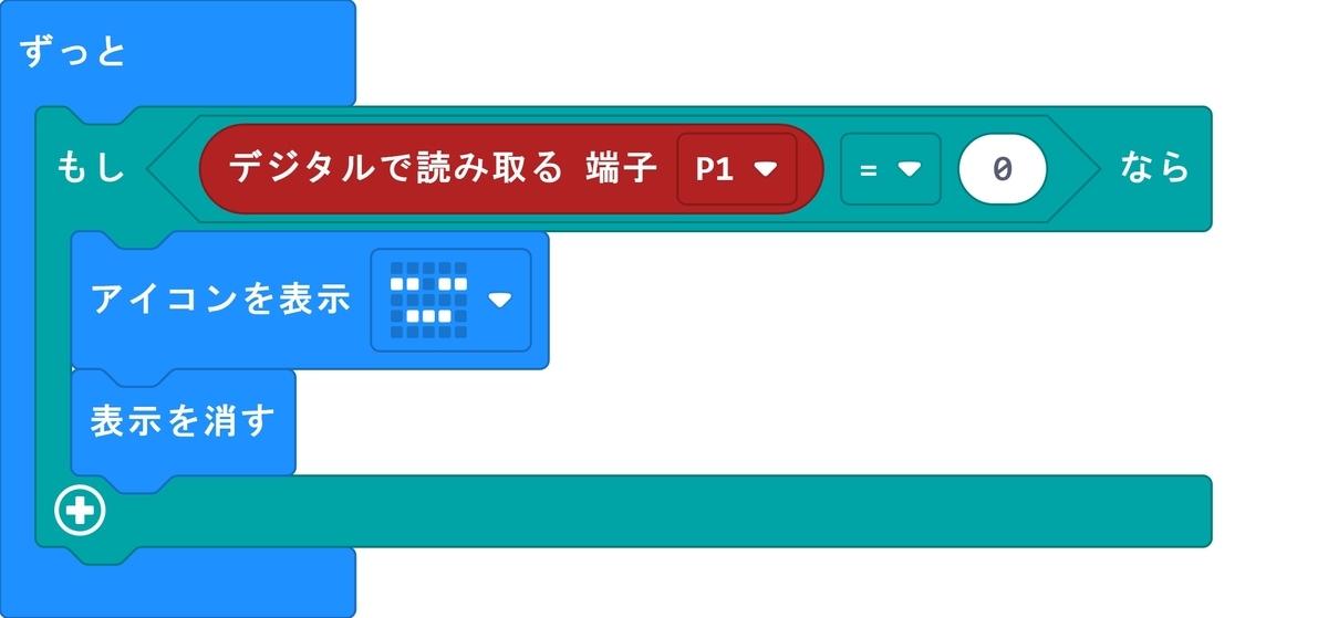 f:id:m-kihara:20200809150933j:plain