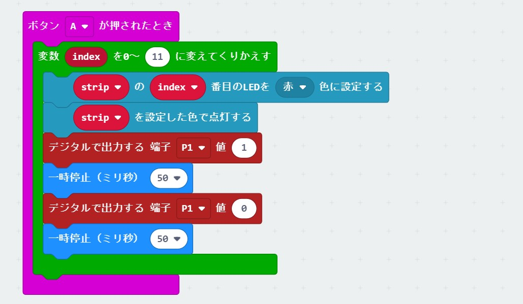 f:id:m-kihara:20200829232258j:plain