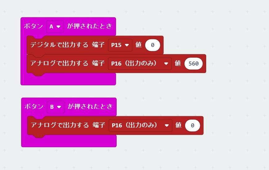 f:id:m-kihara:20200906132019j:plain