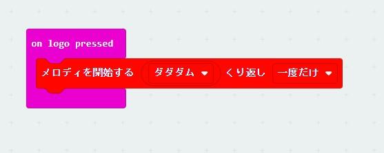 f:id:m-kihara:20201025224216j:plain