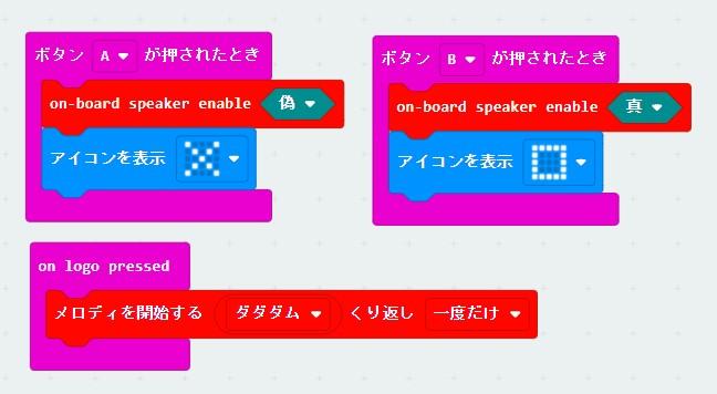 f:id:m-kihara:20201025231605j:plain