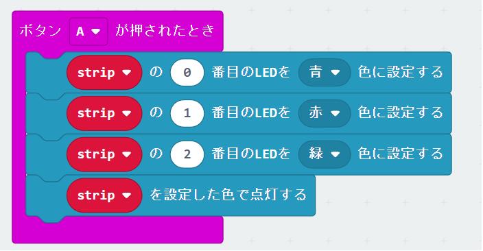 f:id:m-kihara:20201203023533p:plain