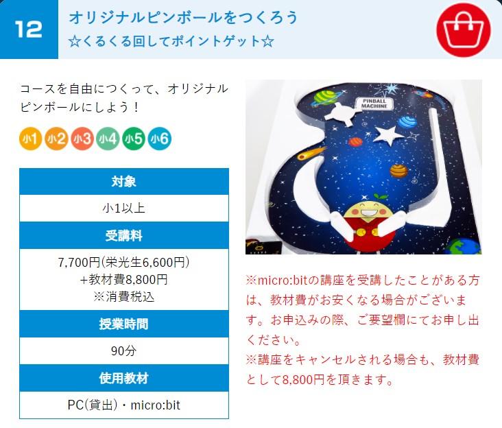 f:id:m-kihara:20210111142732j:plain
