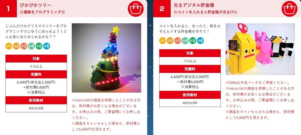 f:id:m-kihara:20210111154450j:plain