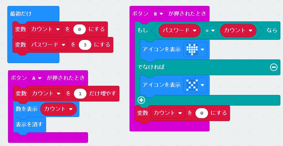 f:id:m-kihara:20210406121330p:plain