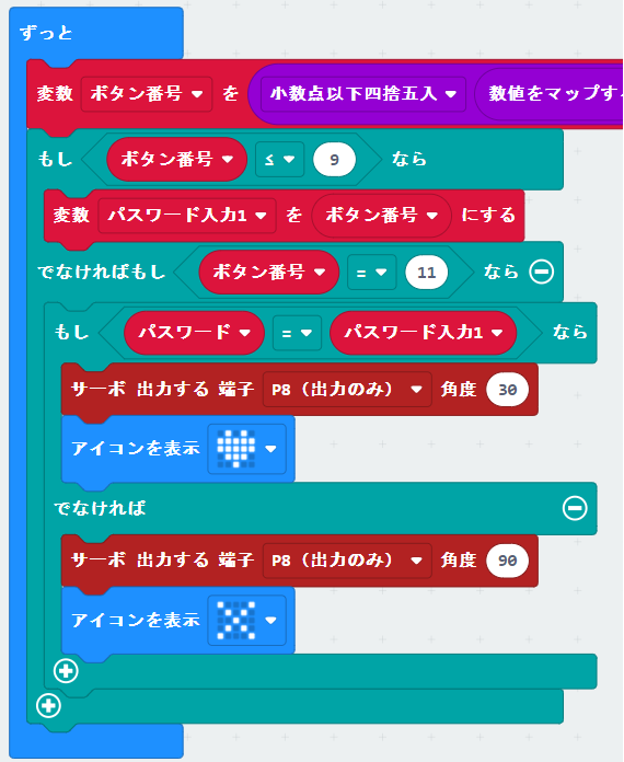 f:id:m-kihara:20210406123016p:plain