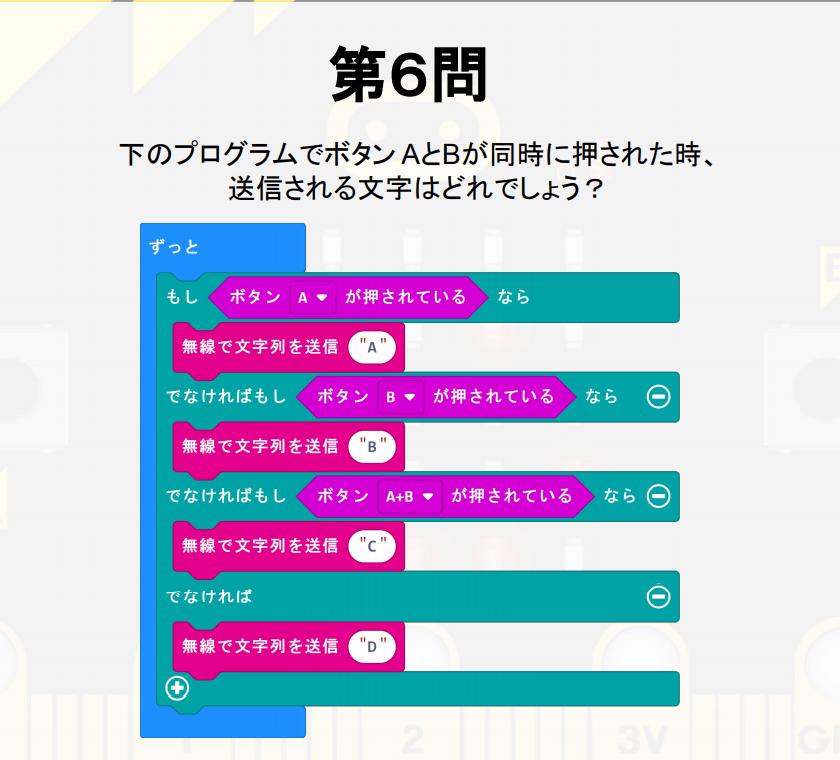 f:id:m-kihara:20210406181715p:plain
