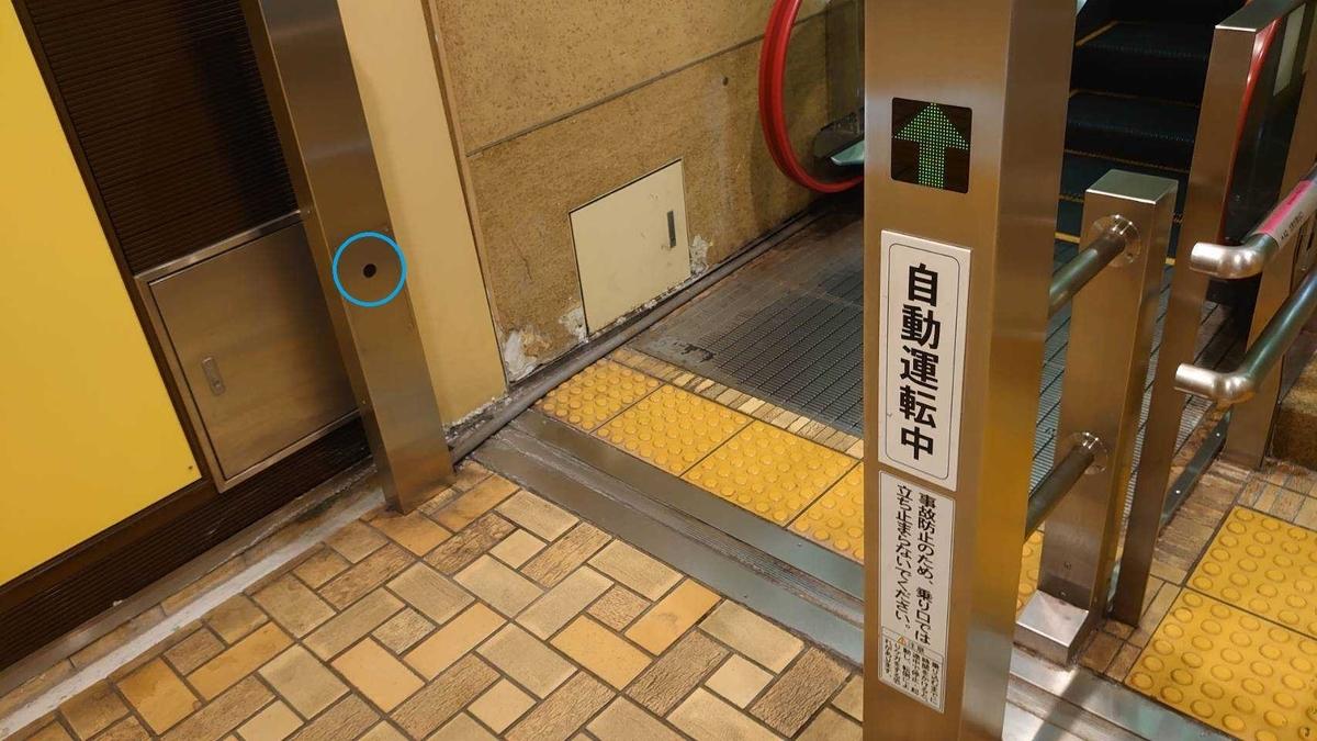 f:id:m-kihara:20210624000522j:plain