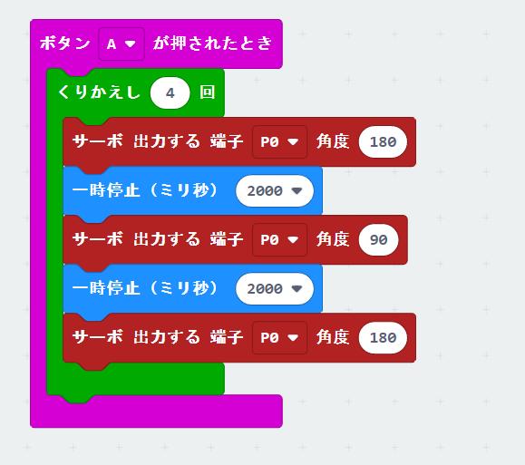 f:id:m-kihara:20210817113355p:plain