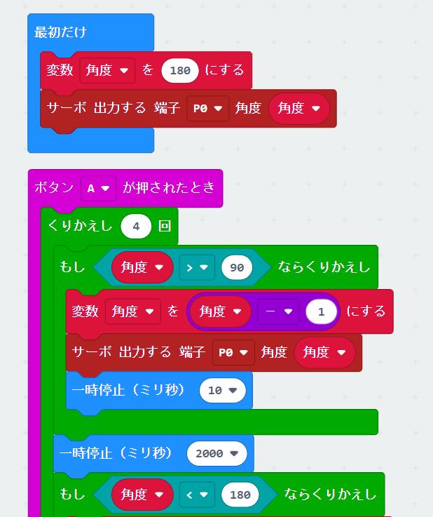 f:id:m-kihara:20210817115124p:plain