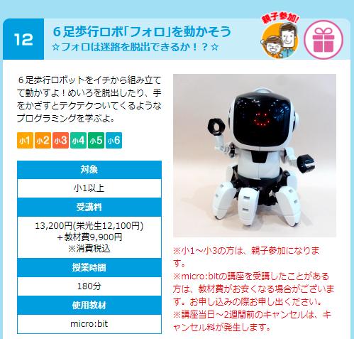 f:id:m-kihara:20210827101820p:plain