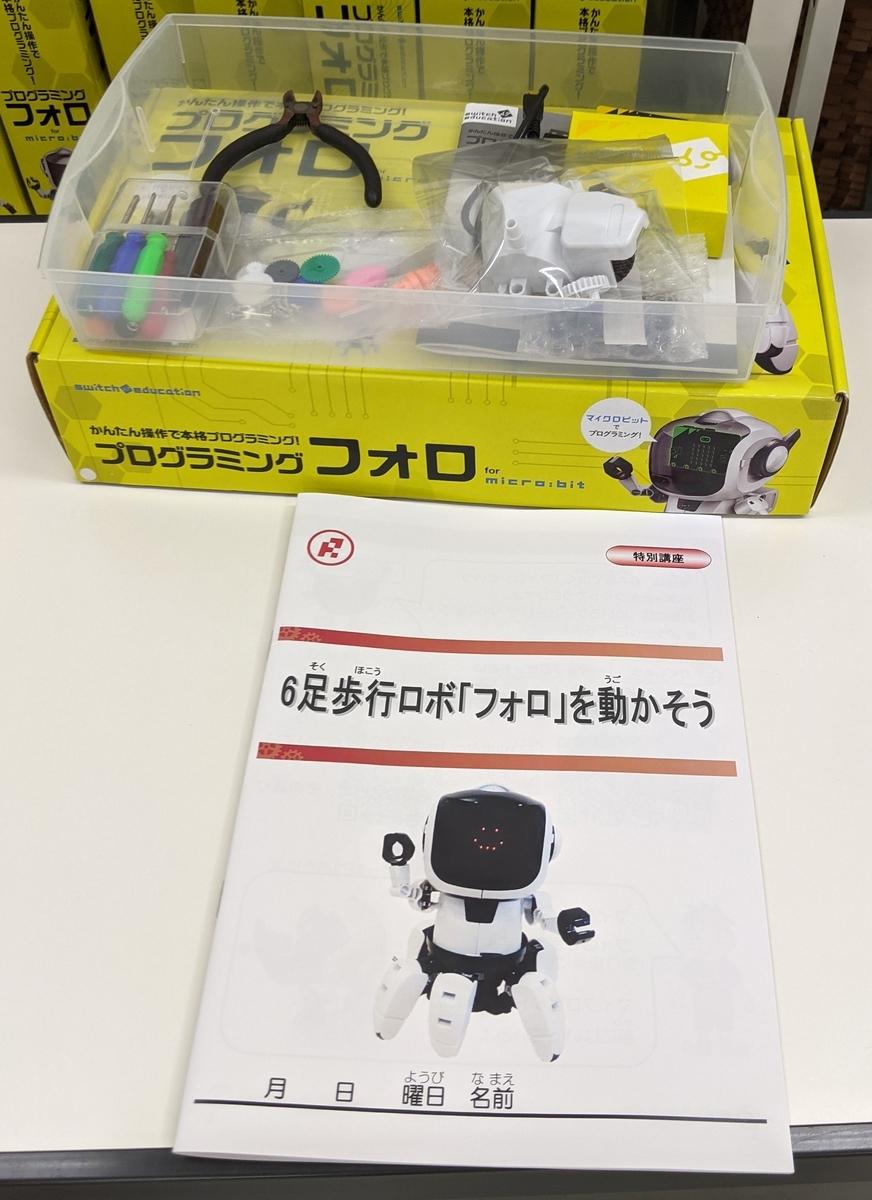 f:id:m-kihara:20210827103648j:plain