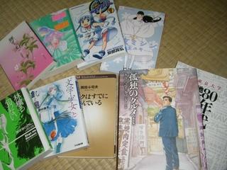 f:id:m-kikuchi:20080501001725j:image