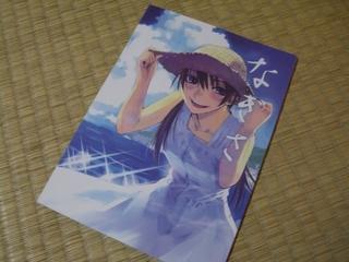 f:id:m-kikuchi:20080507223942j:image