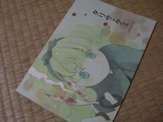 f:id:m-kikuchi:20080507224056j:image
