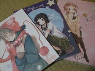 f:id:m-kikuchi:20080507224746j:image
