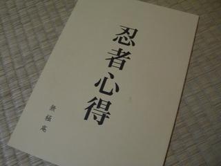 f:id:m-kikuchi:20080507225031j:image