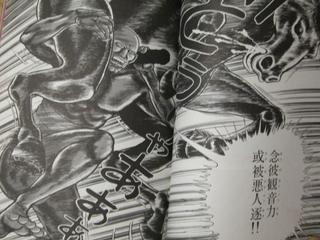 f:id:m-kikuchi:20080601183057j:image