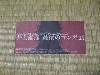 f:id:m-kikuchi:20080605192922j:image