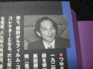 f:id:m-kikuchi:20080713200916j:image