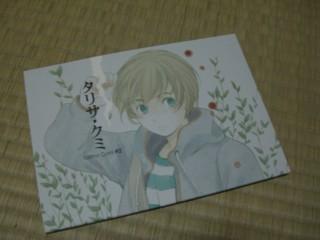 f:id:m-kikuchi:20080825185824j:image