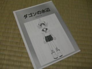 f:id:m-kikuchi:20080830184440j:image
