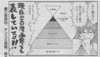 f:id:m-kikuchi:20080830193806j:image