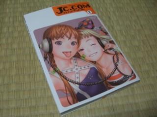f:id:m-kikuchi:20081222143047j:image