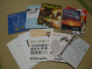 f:id:m-kikuchi:20090118172546j:image