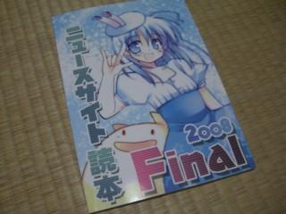 f:id:m-kikuchi:20090118173140j:image