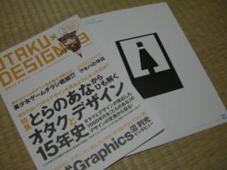 f:id:m-kikuchi:20090118173201j:image