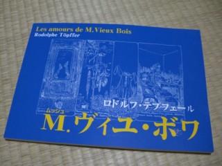 f:id:m-kikuchi:20090118173229j:image