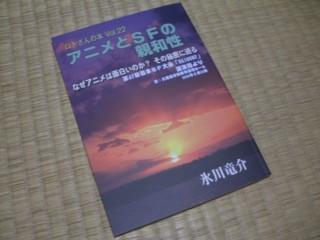 f:id:m-kikuchi:20090118173237j:image