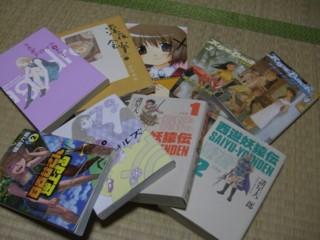 f:id:m-kikuchi:20090212164525j:image