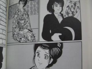 f:id:m-kikuchi:20090220180654j:image