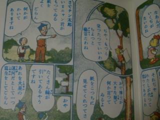 f:id:m-kikuchi:20090316223141j:image